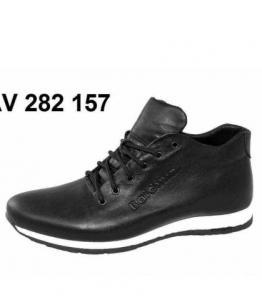 Кросовки мужские зимние оптом, обувь оптом, каталог обуви, производитель обуви, Фабрика обуви Gassa, г. Москва
