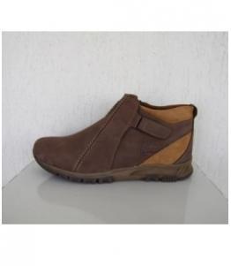 Ботинки мужские оптом, обувь оптом, каталог обуви, производитель обуви, Фабрика обуви Alexander Stoupitski, г. Ростов-на-Дону