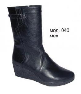 Полусапоги женские, фабрика обуви ALEGRA, каталог обуви ALEGRA,Ростов-на-Дону