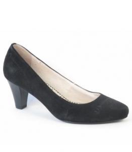 Туфли женские, фабрика обуви Заря свободы, каталог обуви Заря свободы,Москва