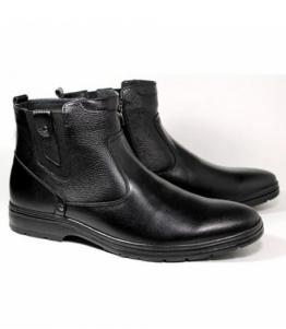 Ботинки мужские оптом, обувь оптом, каталог обуви, производитель обуви, Фабрика обуви Amur, г. Ростов-на-Дону