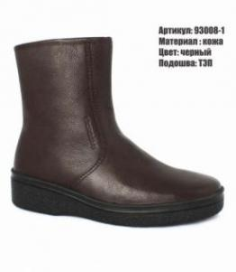 Полусапоги мужские оптом, обувь оптом, каталог обуви, производитель обуви, Фабрика обуви Romer, г. Екатеринбург