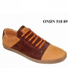 Кеды мужские оптом, обувь оптом, каталог обуви, производитель обуви, Фабрика обуви Gassa, г. Москва
