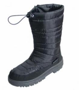 Сапоги детские оптом, Фабрика обуви Талдомская фабрика обуви Taltex, г. Талдом
