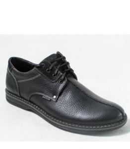 Полуботинки мужские Комфорт, Фабрика обуви Kosta, г. Махачкала