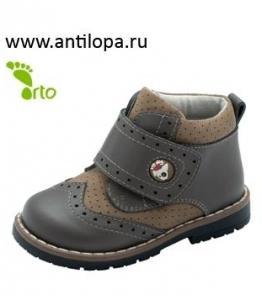 Ботинки детские ясельные оптом, обувь оптом, каталог обуви, производитель обуви, Фабрика обуви Антилопа, г. Коломна