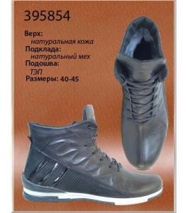 Ботинки мужские зимние, Фабрика обуви Dals, г. Ростов-на-Дону