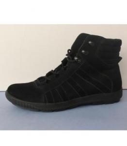 Кроссовки мужские оптом, обувь оптом, каталог обуви, производитель обуви, Фабрика обуви Артур, г. Омск