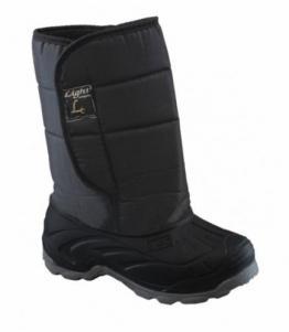 Сапоги мужские ЭВА Аляска, фабрика обуви Light company, каталог обуви Light company,Кисловодск