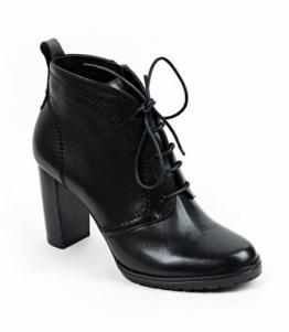 Ботинки, фабрика обуви Baden, каталог обуви Baden,Москва