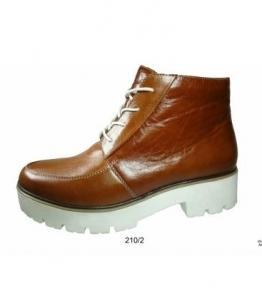 Ботинки демисезонные женские, Фабрика обуви Магнум-Юг, г. Ростов-на-Дону