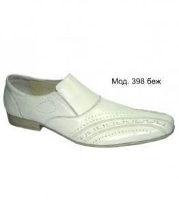Туфли мужские оптом, обувь оптом, каталог обуви, производитель обуви, Фабрика обуви ALEGRA, г. Ростов-на-Дону