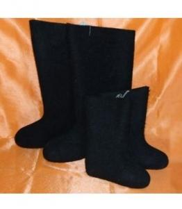 Валенки  оптом, обувь оптом, каталог обуви, производитель обуви, Фабрика обуви Барнаульская фабрика валяльно-войлочных изделий, г. Барнаул