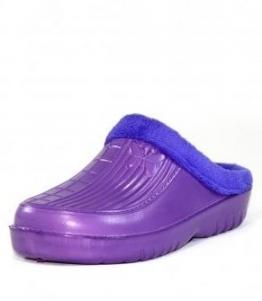 Сабо женские ЭВА, фабрика обуви Mega group, каталог обуви Mega group,Кисловодск