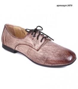 Полуботинки женские, Фабрика обуви Shelly, г. Москва