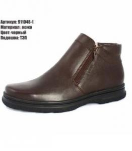 Ботинки мужские, Фабрика обуви Romer, г. Екатеринбург