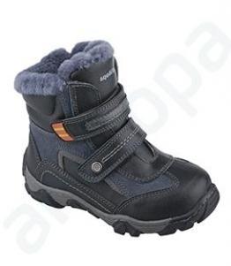 Ботинки детские дошкольные, фабрика обуви Антилопа, каталог обуви Антилопа,Коломна