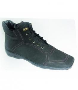 Ботинки Женские оптом, обувь оптом, каталог обуви, производитель обуви, Фабрика обуви Саян-Обувь, г. Абакан