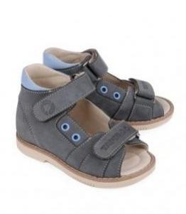 Сандалии детские профилактические для мальчиков, фабрика обуви Tapiboo, каталог обуви Tapiboo,Санкт-Петербург