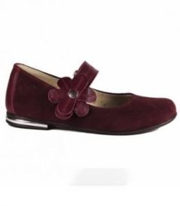 Туфли Kumi из натуральной замши, фабрика обуви Kumi, каталог обуви Kumi,Симферополь