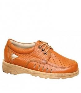 Полуботинки подростковые, Фабрика обуви Росток, г. Биробиджан
