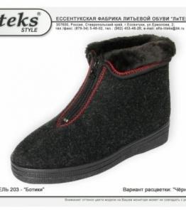 Ботинки женские оптом, обувь оптом, каталог обуви, производитель обуви, Фабрика обуви ЛиТЕКС, г. Ессентуки