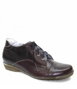 Полуботинки женские, Фабрика обуви Меркурий, г. Санкт-Петербург