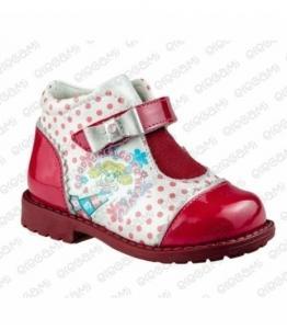 Ботинки детские, Фабрика обуви Парижская комунна, г. Москва