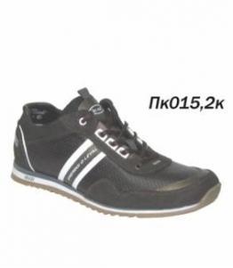 Кроссовки мужсике оптом, обувь оптом, каталог обуви, производитель обуви, Фабрика обуви RosShoes, г. Ростов-на-Дону