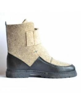 Ботинки Бурки рабочие, Фабрика обуви Ивспецобувь, г. Иваново