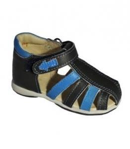 Сандалии детские оптом, обувь оптом, каталог обуви, производитель обуви, Фабрика обуви Бугги, г. Егорьевск