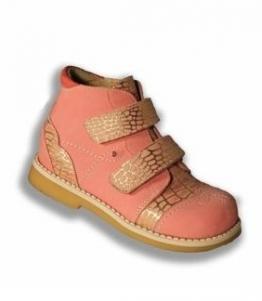 Ортопедические ботинки детские, Фабрика обуви МФОО, г. Москва