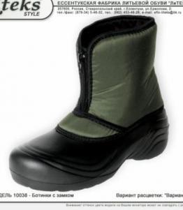 Ботинки с замком оптом, обувь оптом, каталог обуви, производитель обуви, Фабрика обуви ЛиТЕКС, г. Ессентуки
