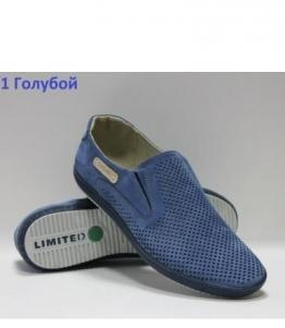 Мокасины мужские оптом, обувь оптом, каталог обуви, производитель обуви, Фабрика обуви ЭЛСА-BIATTI, г. Таганрог