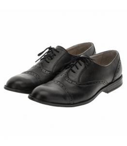 Туфли мужские, Фабрика обуви Меркурий, г. Санкт-Петербург