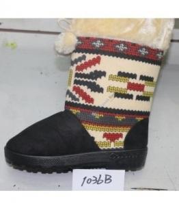 Угги женские, фабрика обуви Русский брат, каталог обуви Русский брат,Москва