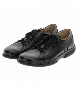 Полуботинки мужские, Фабрика обуви Меркурий, г. Санкт-Петербург