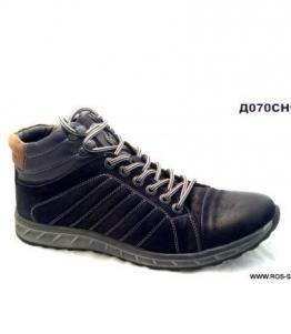 Кроссовки мужские, фабрика обуви RosShoes, каталог обуви RosShoes,Ростов-на-Дону