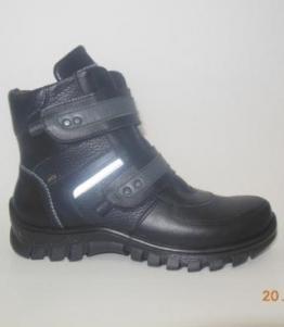 Сапоги детские для мальчиков оптом, обувь оптом, каталог обуви, производитель обуви, Фабрика обуви Ирон, г. Новокузнецк
