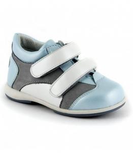 Полуботинки детские , фабрика обуви Детский скороход, каталог обуви Детский скороход,Санкт-Петербург