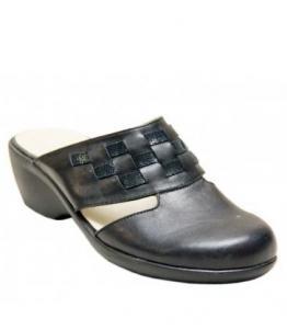 Сабо женские, Фабрика обуви Росток, г. Биробиджан