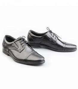 Полуботинки мужские оптом, обувь оптом, каталог обуви, производитель обуви, Фабрика обуви Экватор, г. Санкт-Петербург