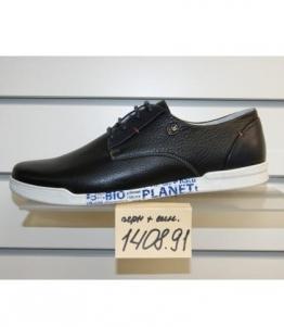 Туфли мужские, Фабрика обуви Flystep, г. Ростов-на-Дону