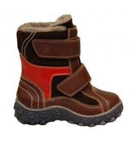 Сапоги детские, Фабрика обуви Росток, г. Биробиджан
