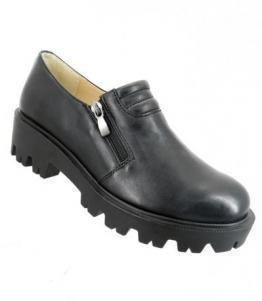 Ботинки женские весенние, фабрика обуви Клотильда, каталог обуви Клотильда,Пятигорск