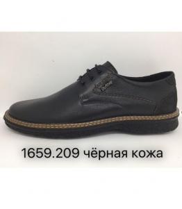 Мужские полуботинки, фабрика обуви Flystep, каталог обуви Flystep,Ростов-на-Дону