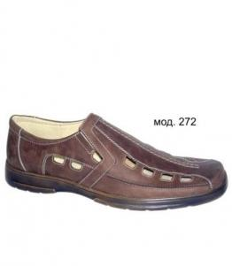 Полуботинки мужские летние, фабрика обуви ALEGRA, каталог обуви ALEGRA,Ростов-на-Дону