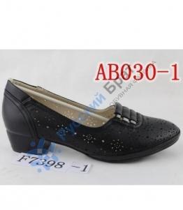 Туфли женские, Фабрика обуви Русский брат, г. Москва