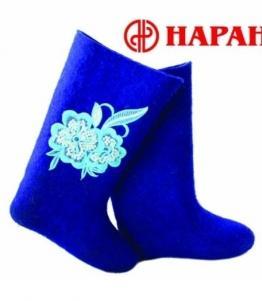 Валенки женские, фабрика обуви Наран, каталог обуви Наран,Улан-Удэ