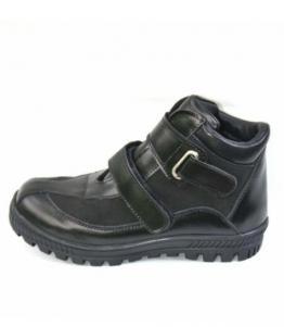 Ботинки подростковые для мальчиков, фабрика обуви Kumi, каталог обуви Kumi,Симферополь